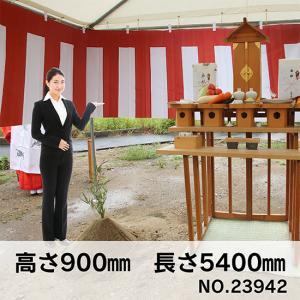 紅白幕 トロピカル 3間 H900mm No.23942|noboristore