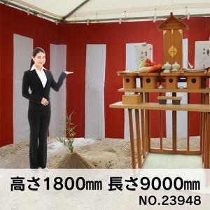 紅白幕 トロピカル 5間 H1800mm No.23948|noboristore