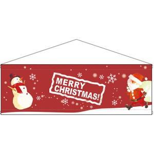 サイズ別タペストリー MERRY CHRISTMAS! No.24250 (受注生産)|noboristore