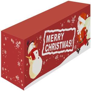 テーブルカバー MERRY CHRISTMAS D600mm No.24269 (受注生産)|noboristore