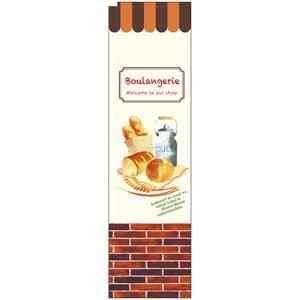 スリムのぼり旗 Boulangerie パンとミルク No.24425 (受注生産)|noboristore