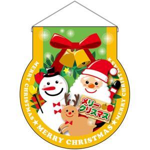 ユニークカット吊下旗 メリークリスマス リース No.26270|noboristore