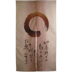 四季折々 麻風のれん No.3521|noboristore