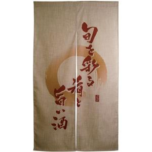 旬を彩る 麻風のれん No.3522(受注生産)|noboristore