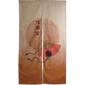 化粧室(扇) 麻風のれん No.3533|noboristore