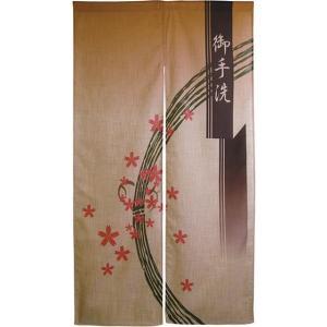 お手洗い(花) 麻風のれん No.3534|noboristore