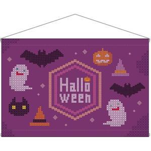 ワイドタペストリー Halloween クロスステッチ紫 No.40124 (受注生産)|noboristore