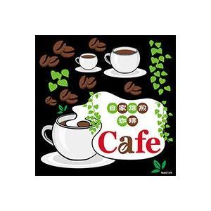 コーヒー cafe デコレーションシール (W285×H285mm)  No.62129(受注生産)|noboristore