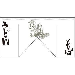 そば うどん(斜めタイプ) 変型のれん No.63216(受注生産)|noboristore