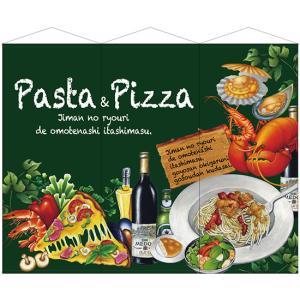 Pasta&Pizza 3連超大型タペストリー (W900×H2100mm 3枚入) No.64616(受注生産)|noboristore