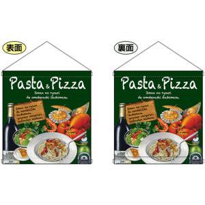 Pasta&Pizza 両面小型タペストリー (W380×H400mm) No.64619(受注生産)|noboristore
