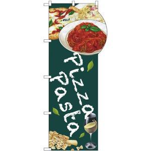変型のぼり旗 Pizza Pasta No.69370 (受注生産)|noboristore