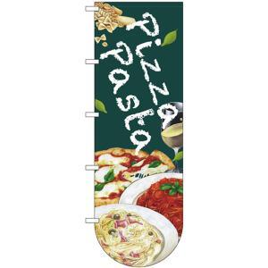 変型のぼり旗 Pizza Pasta No.69371 (受注生産)|noboristore