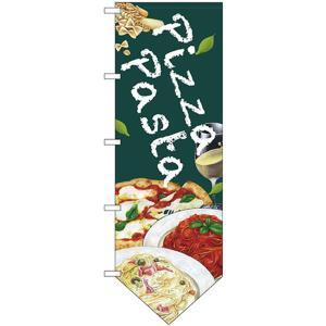 変型のぼり旗 Pizza Pasta No.69373 (受注生産)|noboristore