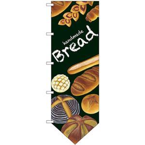 変型のぼり旗 Bread No.69374|noboristore