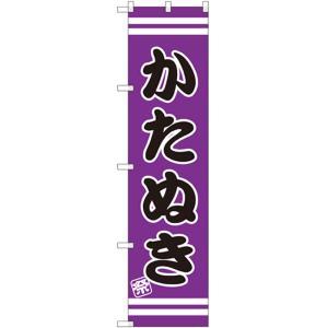 スマートのぼり旗 かたぬき SNB-2710(受注生産) noboristore