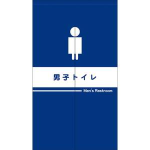 のれん のれん 男子トイレ お手洗い 化粧室 No.TNR-0262 (受注生産)|noboristore