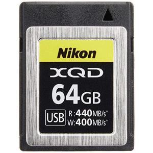 Nikon XQDメモリーカード 64GB MC-XQ64G|nobuaki-shop