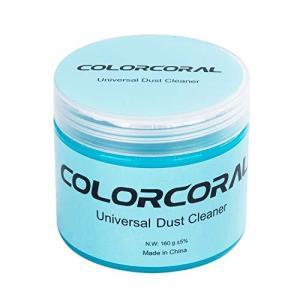 ColorCoral 粘着クリーナー キーボード 掃除 車内設備 隙間 汚れ ホコリ取り スライム クリーナー 強力粘着 繰り返し 多用途 柔らかい nobuaki-shop