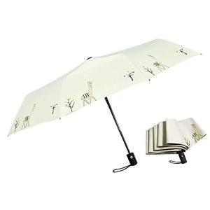 【2021最新】UVカット折りたたみ傘 軽量 日傘レディース ワンタッチ自動開閉/UVカット率99.9%晴雨兼用 紫外線遮蔽 学生用傘 8本骨 耐風撥 nobuaki-shop