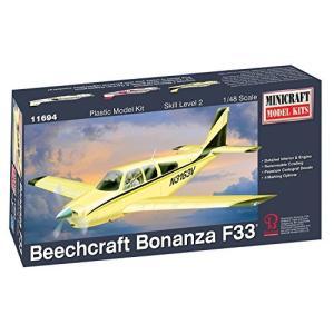 ミニクラフト 1/48 ビーチクラフト ボナンザ F-33 プラモデル MC11694|nobuaki-shop