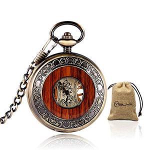 ビンテージブロンズ木製機械式懐中時計 ローマ数字のクリエイティブな彫刻 フラワー文字板 高級ペンダント|nobuaki-shop