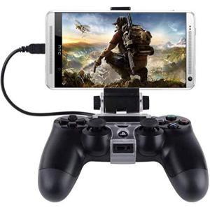 PS4コントローラー用スマホマウントホルダー,thsgrt【270度回転】PS4用コントローラクリップ PS4コントローラー専用スマホ固定ホルダ 荒野 nobuaki-shop