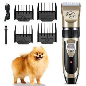 ペット用バリカン 犬用バリカン ペットクリッパー 犬用 猫用 充電式 トリミングバリカン ヘアクリッパー 水洗い可 ペット美容用品(ゴールド)|nobuaki-shop