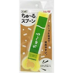 ちゅ〜るスプーン 黄色 1本 [ちゅーる]|nobuaki-shop
