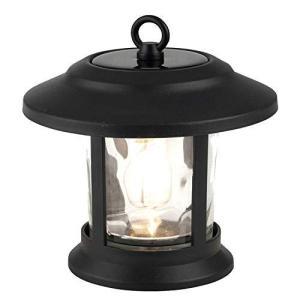 キシマ シャッテ ソーラーガーデンライト Black サイズ:約φ14 H17 KL-10374|nobuaki-shop