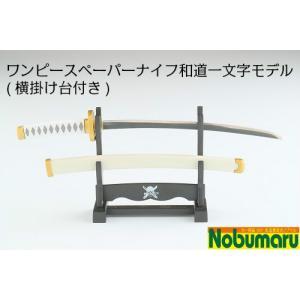 全体的に白色で、シンプルかつスタイリッシュなデザインとなっております。 刃物の町岐阜県関市の刃物職人...