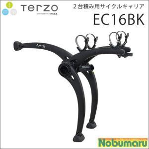 [EC16BK]PIAA TERZO サイクルキャリア SARIS(サリス)ブラック 自転車 2台積