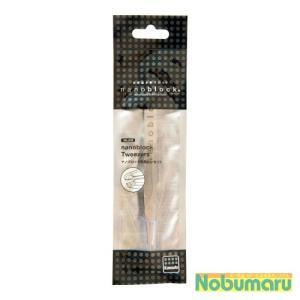 nanoblock ナノブロック専用ピンセット NB-019 送料無料