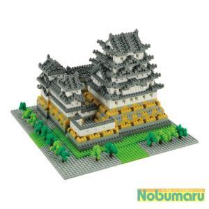 nanoblock ナノブロック 姫路城 NB-006 送料無料