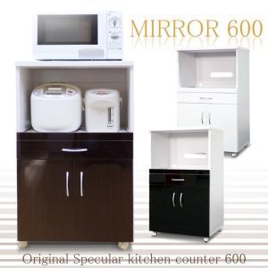 レンジ台  幅60cm 食器棚  キャスター付き キッチンカウンター(KC594)の写真
