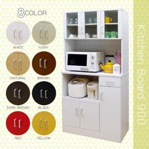 食器棚 レンジ台  キッチンボード 幅90cm 食器棚 (kc671)の写真