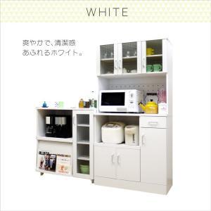 食器棚 レンジ台  キッチンボード 幅90cm 食器棚 (kc671) noconocok2000 11