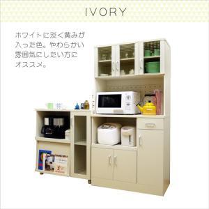 食器棚 レンジ台  キッチンボード 幅90cm 食器棚 (kc671) noconocok2000 12