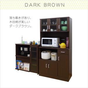 食器棚 レンジ台  キッチンボード 幅90cm 食器棚 (kc671) noconocok2000 15