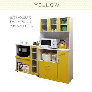 食器棚 レンジ台  キッチンボード 幅90cm 食器棚 (kc671) noconocok2000 16