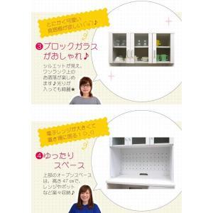 食器棚 レンジ台  キッチンボード 幅90cm 食器棚 (kc671) noconocok2000 03