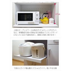 食器棚 レンジ台  キッチンボード 幅90cm 食器棚 (kc671) noconocok2000 05