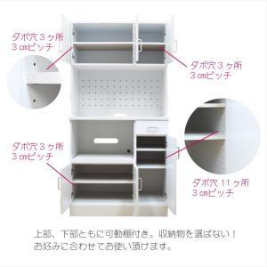 食器棚 レンジ台  キッチンボード 幅90cm 食器棚 (kc671) noconocok2000 06
