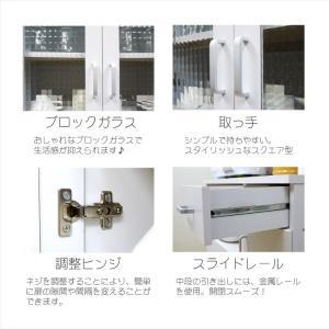 食器棚 レンジ台  キッチンボード 幅90cm 食器棚 (kc671) noconocok2000 07