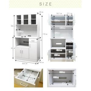 食器棚 レンジ台  キッチンボード 幅90cm 食器棚 (kc671) noconocok2000 08