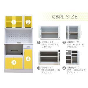 食器棚 レンジ台  キッチンボード 幅90cm 食器棚 (kc671) noconocok2000 09