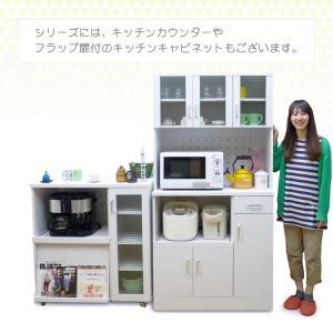 食器棚 レンジ台  キッチンボード 幅90cm 食器棚 (kc671) noconocok2000 10