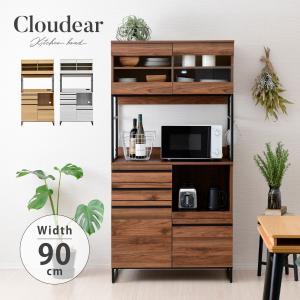 食器棚 スチール   レンジ台 幅90cm 収納棚(kcm-001)の写真