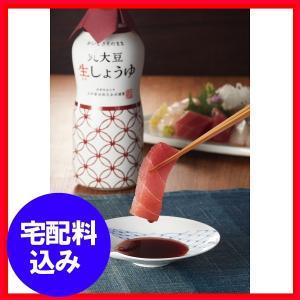 お歳暮 正田醤油 新鮮生しょうゆ調味料ギフト