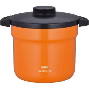 ●品名:サーモス 真空保温調理器 シャトルシェフ(19.5cm・4.3l) オレンジKBJ−4500...